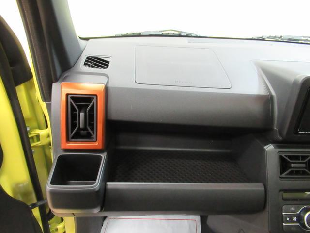 G バックモニター 7インチナビ シートヒーター USB入力端子 Bluetooth オートライト キーフリー アイドリングストップ アップグレードパック(31枚目)