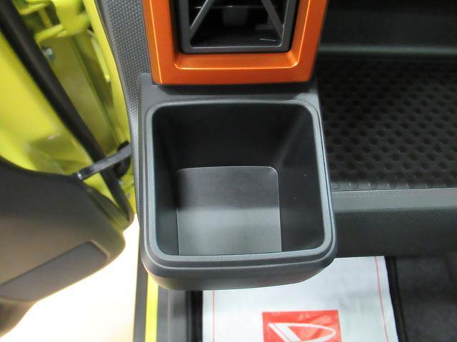 G バックモニター 7インチナビ シートヒーター USB入力端子 Bluetooth オートライト キーフリー アイドリングストップ アップグレードパック(32枚目)