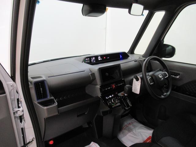 カスタムXセレクション シートヒーター 両側パワースライドドア USB入力端子 オートライト キーフリー アイドリングストップ アップグレードパック2(15枚目)