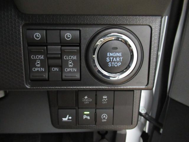 カスタムXセレクション シートヒーター 両側パワースライドドア USB入力端子 オートライト キーフリー アイドリングストップ アップグレードパック2(16枚目)