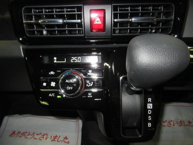 カスタムXセレクション シートヒーター 両側パワースライドドア USB入力端子 オートライト キーフリー アイドリングストップ アップグレードパック2(25枚目)