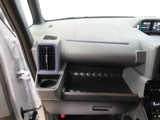 カスタムXセレクション シートヒーター 両側パワースライドドア USB入力端子 オートライト キーフリー アイドリングストップ アップグレードパック2(28枚目)