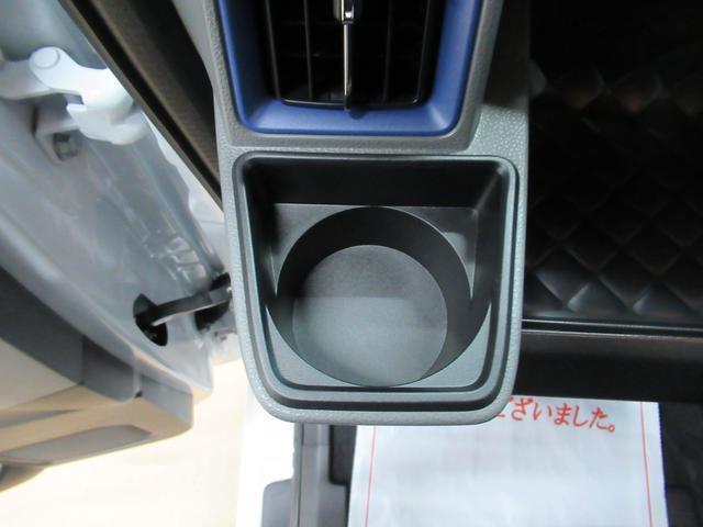 カスタムXセレクション シートヒーター 両側パワースライドドア USB入力端子 オートライト キーフリー アイドリングストップ アップグレードパック2(30枚目)