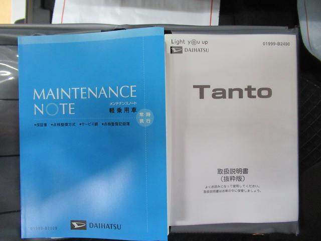 カスタムXセレクション シートヒーター 両側パワースライドドア USB入力端子 オートライト キーフリー アイドリングストップ アップグレードパック2(35枚目)