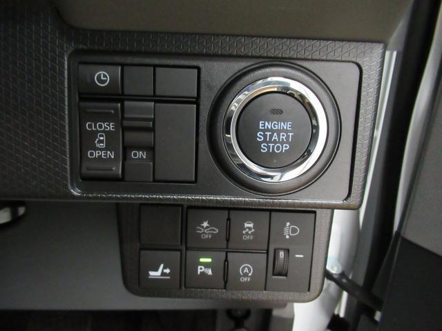 Xセレクション シートヒーター 左側パワースライドドア USB入力端子 オートライト キーフリー アイドリングストップ アップグレードパック(16枚目)