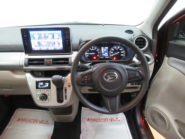 スタイルXリミテッド SA3 バックモニター 8インチナビ ドライブレコーダー シートヒーター USB入力端子 Bluetooth オートライト キーフリー アイドリングストップ アップグレードパック(14枚目)