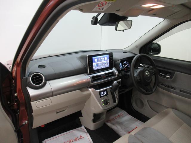 スタイルXリミテッド SA3 バックモニター 8インチナビ ドライブレコーダー シートヒーター USB入力端子 Bluetooth オートライト キーフリー アイドリングストップ アップグレードパック(15枚目)