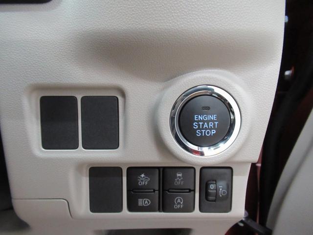 スタイルXリミテッド SA3 バックモニター 8インチナビ ドライブレコーダー シートヒーター USB入力端子 Bluetooth オートライト キーフリー アイドリングストップ アップグレードパック(16枚目)
