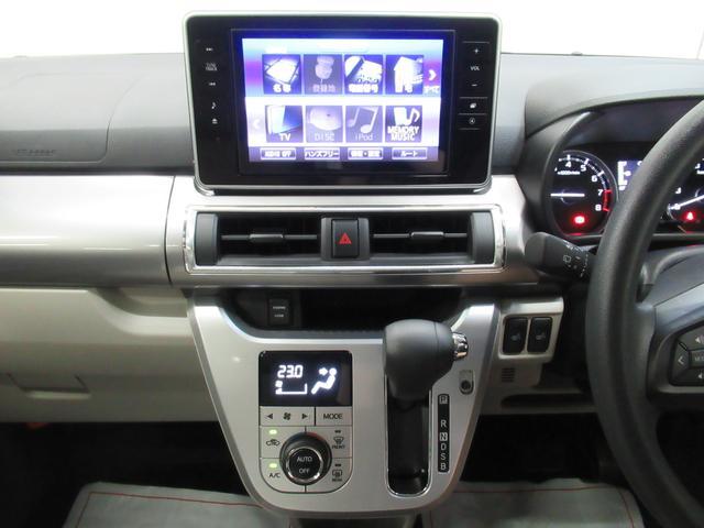 スタイルXリミテッド SA3 バックモニター 8インチナビ ドライブレコーダー シートヒーター USB入力端子 Bluetooth オートライト キーフリー アイドリングストップ アップグレードパック(18枚目)
