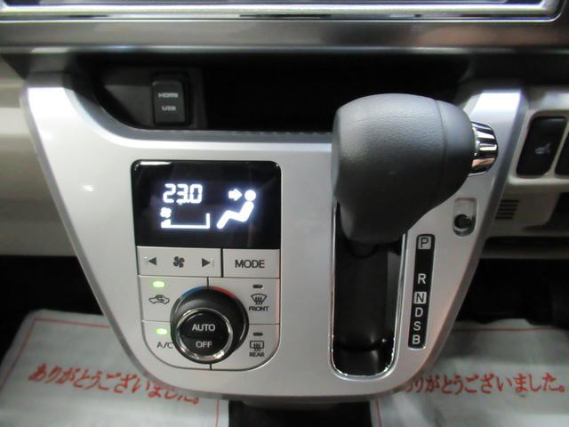 スタイルXリミテッド SA3 バックモニター 8インチナビ ドライブレコーダー シートヒーター USB入力端子 Bluetooth オートライト キーフリー アイドリングストップ アップグレードパック(25枚目)