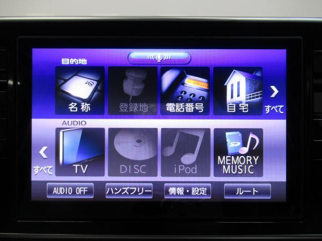 スタイルXリミテッド SA3 バックモニター 8インチナビ ドライブレコーダー シートヒーター USB入力端子 Bluetooth オートライト キーフリー アイドリングストップ アップグレードパック(28枚目)