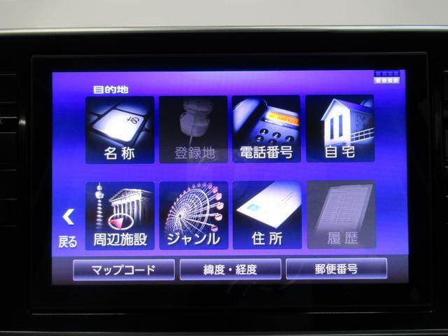 スタイルXリミテッド SA3 バックモニター 8インチナビ ドライブレコーダー シートヒーター USB入力端子 Bluetooth オートライト キーフリー アイドリングストップ アップグレードパック(29枚目)