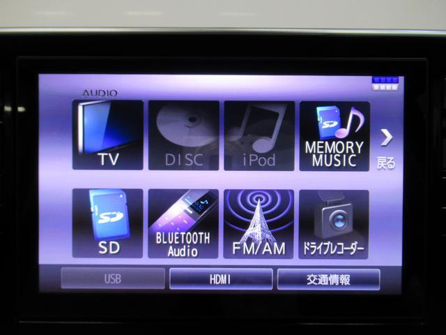スタイルXリミテッド SA3 バックモニター 8インチナビ ドライブレコーダー シートヒーター USB入力端子 Bluetooth オートライト キーフリー アイドリングストップ アップグレードパック(30枚目)