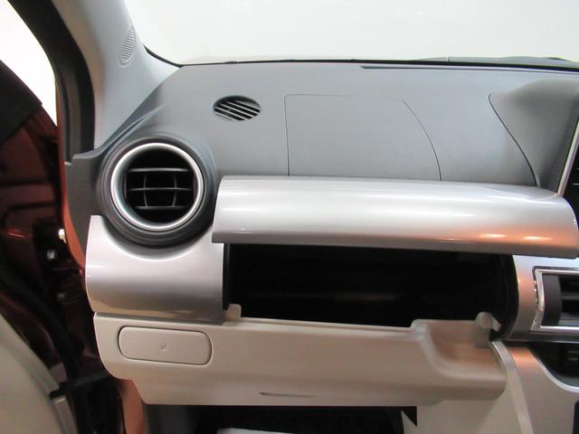 スタイルXリミテッド SA3 バックモニター 8インチナビ ドライブレコーダー シートヒーター USB入力端子 Bluetooth オートライト キーフリー アイドリングストップ アップグレードパック(32枚目)