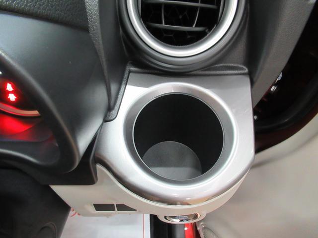スタイルXリミテッド SA3 バックモニター 8インチナビ ドライブレコーダー シートヒーター USB入力端子 Bluetooth オートライト キーフリー アイドリングストップ アップグレードパック(34枚目)