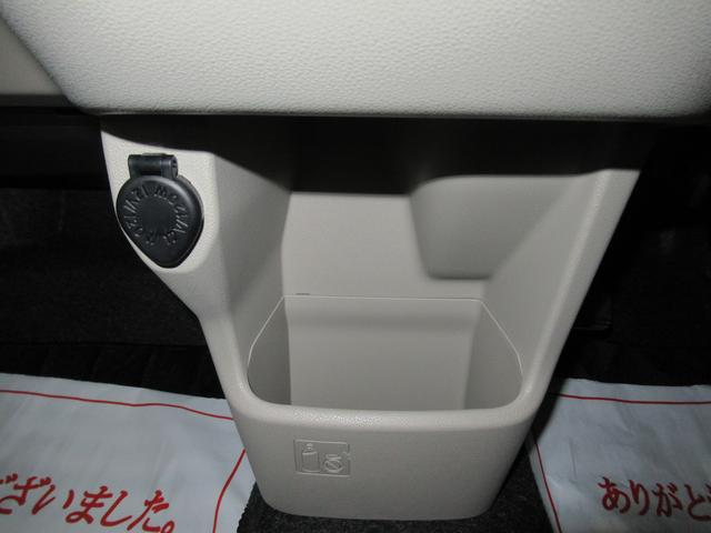 スタイルXリミテッド SA3 バックモニター 8インチナビ ドライブレコーダー シートヒーター USB入力端子 Bluetooth オートライト キーフリー アイドリングストップ アップグレードパック(35枚目)