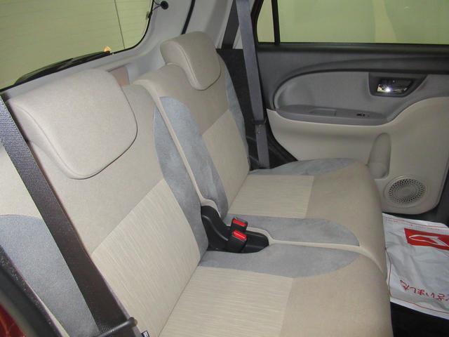 スタイルXリミテッド SA3 バックモニター 8インチナビ ドライブレコーダー シートヒーター USB入力端子 Bluetooth オートライト キーフリー アイドリングストップ アップグレードパック(48枚目)