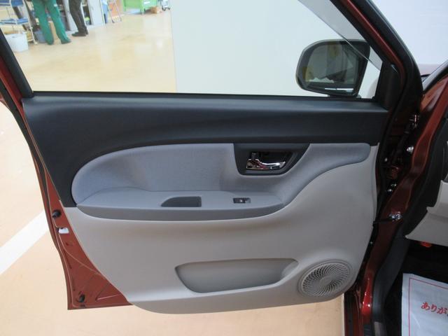 スタイルXリミテッド SA3 バックモニター 8インチナビ ドライブレコーダー シートヒーター USB入力端子 Bluetooth オートライト キーフリー アイドリングストップ アップグレードパック(50枚目)