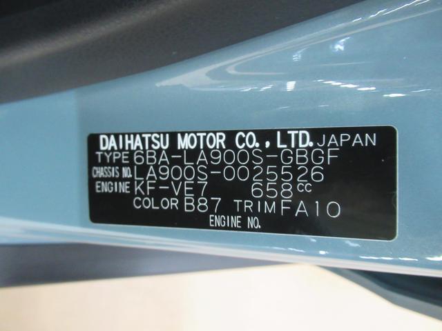 G バックモニター 9インチナビ ドライブレコーダー シートヒーター USB入力端子 Bluetooth オートライト キーフリー アイドリングストップ アップグレードパック(11枚目)