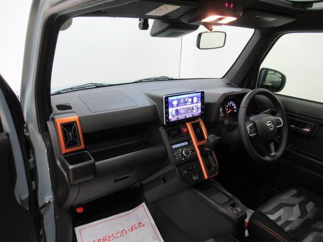 G バックモニター 9インチナビ ドライブレコーダー シートヒーター USB入力端子 Bluetooth オートライト キーフリー アイドリングストップ アップグレードパック(15枚目)