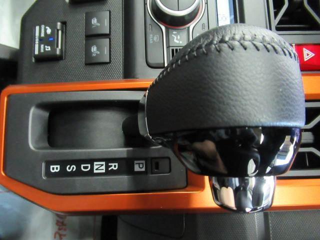 G バックモニター 9インチナビ ドライブレコーダー シートヒーター USB入力端子 Bluetooth オートライト キーフリー アイドリングストップ アップグレードパック(17枚目)