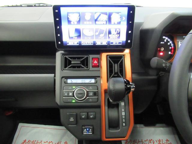 G バックモニター 9インチナビ ドライブレコーダー シートヒーター USB入力端子 Bluetooth オートライト キーフリー アイドリングストップ アップグレードパック(18枚目)