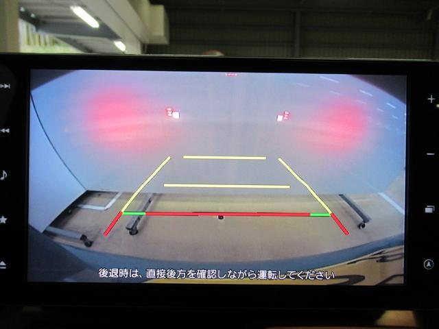 G バックモニター 9インチナビ ドライブレコーダー シートヒーター USB入力端子 Bluetooth オートライト キーフリー アイドリングストップ アップグレードパック(19枚目)