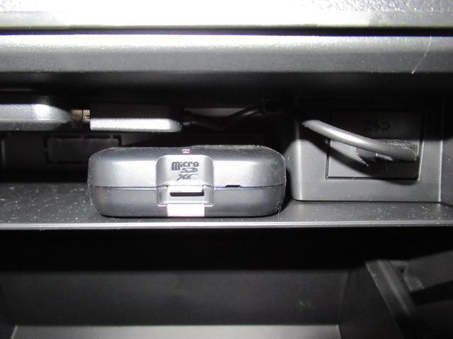 G バックモニター 9インチナビ ドライブレコーダー シートヒーター USB入力端子 Bluetooth オートライト キーフリー アイドリングストップ アップグレードパック(29枚目)