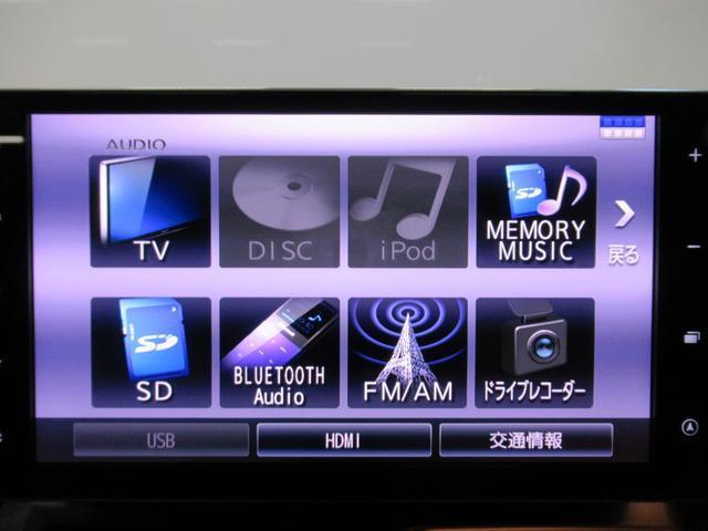 G バックモニター 9インチナビ ドライブレコーダー シートヒーター USB入力端子 Bluetooth オートライト キーフリー アイドリングストップ アップグレードパック(32枚目)