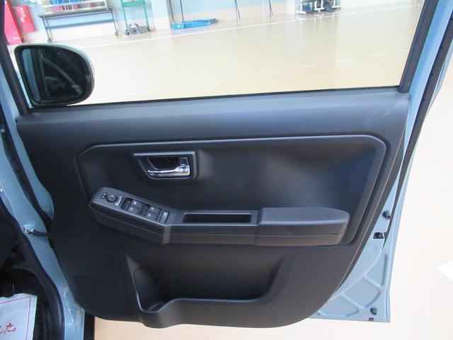 G バックモニター 9インチナビ ドライブレコーダー シートヒーター USB入力端子 Bluetooth オートライト キーフリー アイドリングストップ アップグレードパック(50枚目)