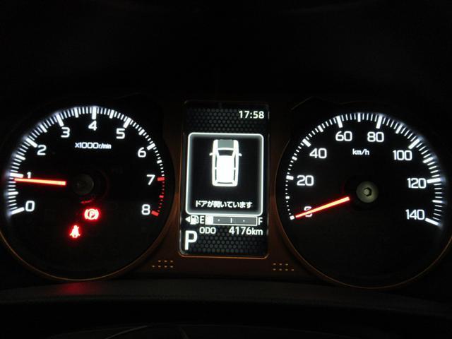 G バックモニター 9インチナビ ドライブレコーダー シートヒーター USB入力端子 Bluetooth オートライト キーフリー アイドリングストップ アップグレードパック(59枚目)