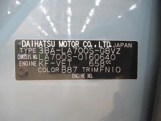 Gターボリミテッド SA3 両側パワースライドドア オートライト キーフリー アイドリングストップ アップグレードパック2 CDチューナー(11枚目)