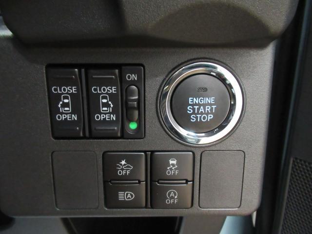 Gターボリミテッド SA3 両側パワースライドドア オートライト キーフリー アイドリングストップ アップグレードパック2 CDチューナー(16枚目)