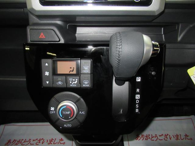 Gターボリミテッド SA3 両側パワースライドドア オートライト キーフリー アイドリングストップ アップグレードパック2 CDチューナー(19枚目)