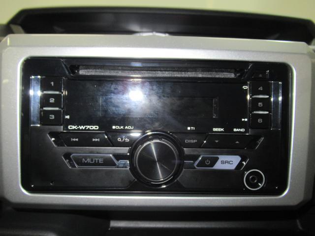 Gターボリミテッド SA3 両側パワースライドドア オートライト キーフリー アイドリングストップ アップグレードパック2 CDチューナー(20枚目)