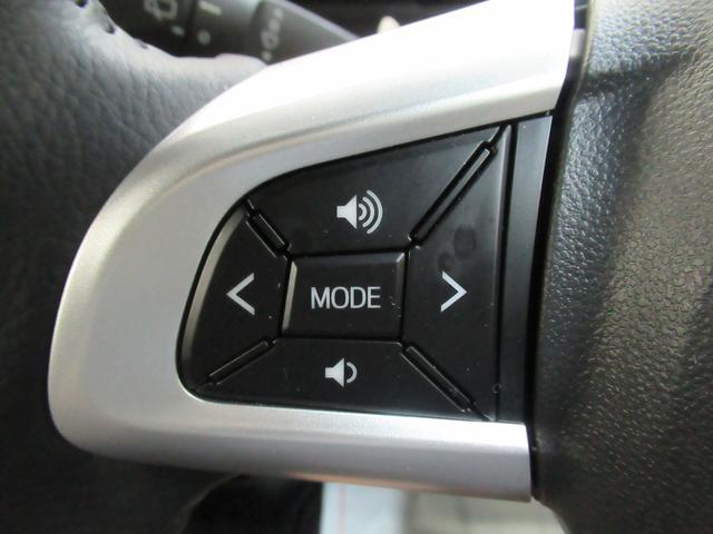 Gターボリミテッド SA3 両側パワースライドドア オートライト キーフリー アイドリングストップ アップグレードパック2 CDチューナー(23枚目)