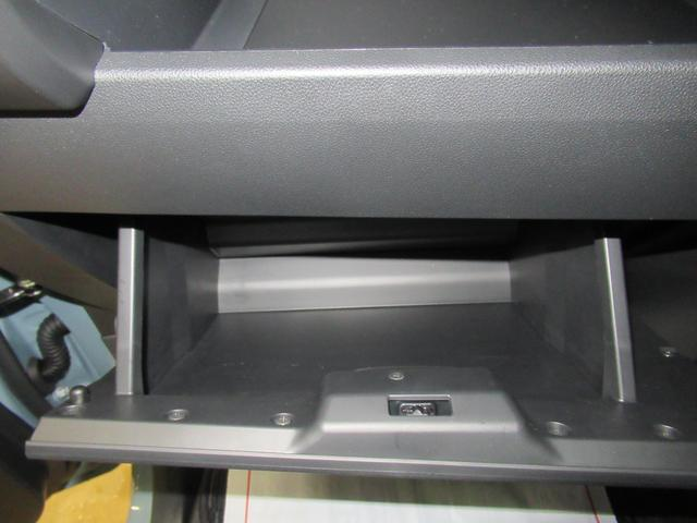 Gターボリミテッド SA3 両側パワースライドドア オートライト キーフリー アイドリングストップ アップグレードパック2 CDチューナー(24枚目)