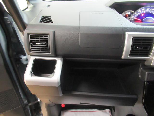 Gターボリミテッド SA3 両側パワースライドドア オートライト キーフリー アイドリングストップ アップグレードパック2 CDチューナー(25枚目)