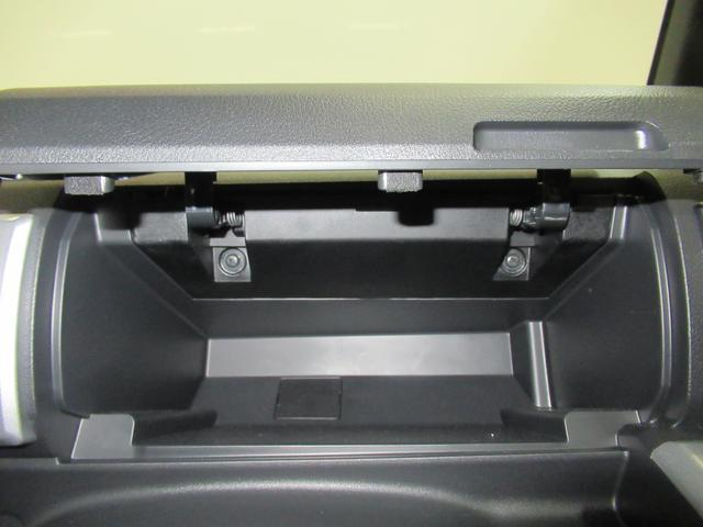 Gターボリミテッド SA3 両側パワースライドドア オートライト キーフリー アイドリングストップ アップグレードパック2 CDチューナー(26枚目)