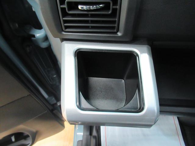 Gターボリミテッド SA3 両側パワースライドドア オートライト キーフリー アイドリングストップ アップグレードパック2 CDチューナー(27枚目)