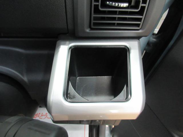 Gターボリミテッド SA3 両側パワースライドドア オートライト キーフリー アイドリングストップ アップグレードパック2 CDチューナー(28枚目)