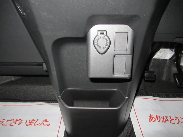 Gターボリミテッド SA3 両側パワースライドドア オートライト キーフリー アイドリングストップ アップグレードパック2 CDチューナー(29枚目)