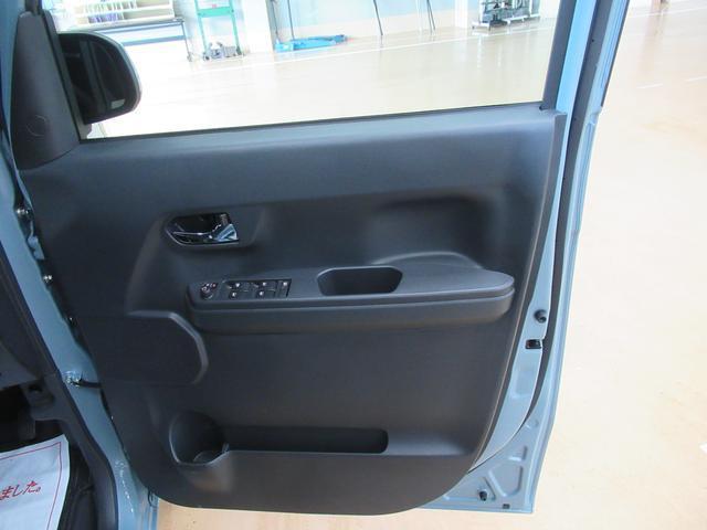 Gターボリミテッド SA3 両側パワースライドドア オートライト キーフリー アイドリングストップ アップグレードパック2 CDチューナー(46枚目)