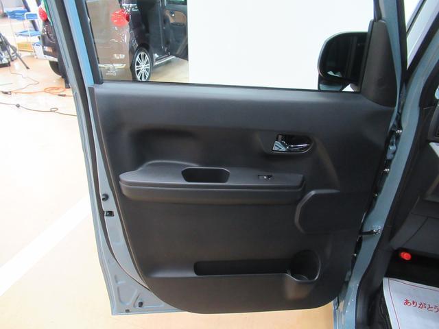 Gターボリミテッド SA3 両側パワースライドドア オートライト キーフリー アイドリングストップ アップグレードパック2 CDチューナー(47枚目)