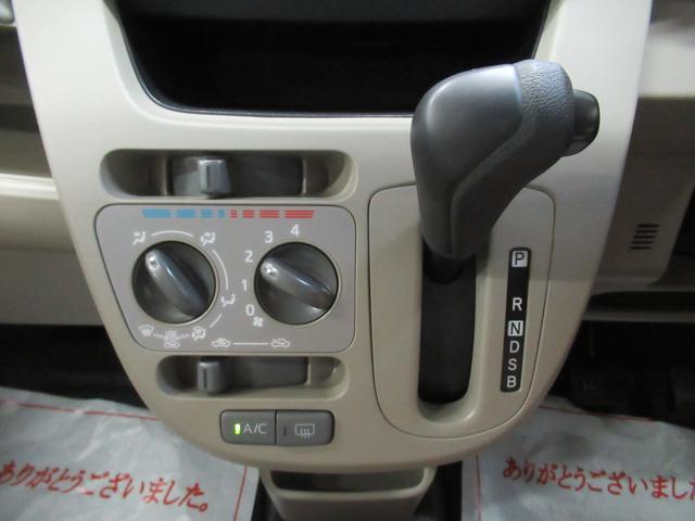 Lスマートセレクション SA キーレス アイドリングストップ CDチューナー(19枚目)