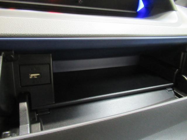 カスタムXセレクション シートヒーター 両側パワースライドドア USB入力端子 オートライト キーフリー アイドリングストップ アップグレードパック(28枚目)