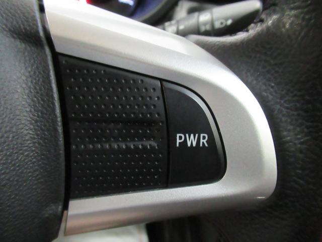 アクティバGプライムコレクション SA2 シートヒーター オートライト キーフリー アイドリングストップ USB入力端子(24枚目)