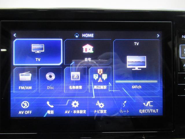 アクティバGプライムコレクション SA2 シートヒーター オートライト キーフリー アイドリングストップ USB入力端子(28枚目)