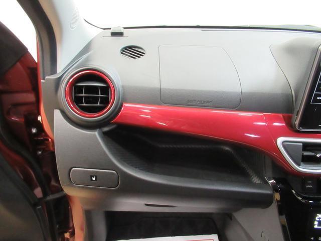 アクティバGプライムコレクション SA2 シートヒーター オートライト キーフリー アイドリングストップ USB入力端子(32枚目)