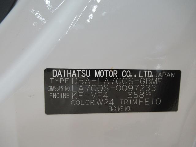 Lレジャーエディション SA2 両側パワースライドドア オートライト キーフリー アイドリングストップ USB入力端子(11枚目)